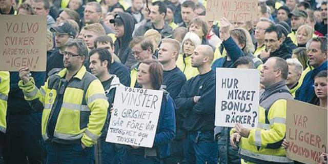 Volvoarbetarna måste lite till sin egen styrka.